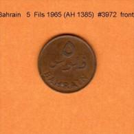 BAHRAIN    5  FILS  1965 (AH 1385)  (KM # 2) - Bahreïn