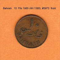 BAHRAIN    10  FILS  1965 (AH 1385)  (KM # 3) - Bahrein