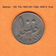 BAHRAIN    100  FILS  1965 (AH 1385)  (KM # 6) - Bahrain