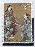 Sello  Nº 1888 Pintura . Japon. - 1989-... Emperor Akihito (Heisei Era)
