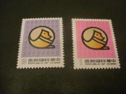 K8823- Set China- 1981-  New Year -  SC. 2273-2274- MNH** - Nuovi