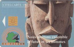 IVORY COAST - Carved Mask, First Issue With Chip, Tirage 25500, Chip Delphic, Used - Ivory Coast