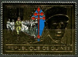 Guinée. PA N° 250** Y Et T - Guinée (1958-...)