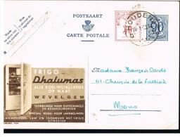 P188 - Publibel Oblitérée Nr 1104A (Frigo Dhalumas, Koelinstallaties) - Entiers Postaux