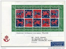SWEDEN 1974 FDC  COMPLETE Christmas Quilt Souvenir Sheet On Cover Scott 1101 MI Block 5 - FDC