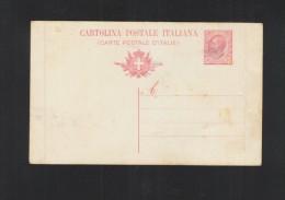 Cartolina Strage Di Casa Aiani - 1900-44 Victor Emmanuel III