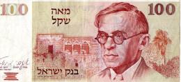 BILLET  ISRAEL 100 Shequels - Israel