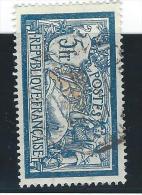France                Yvert       123              O               Oblitéré - France