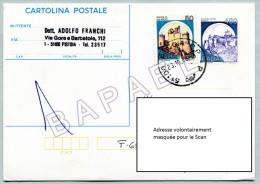 Entier Postal - Italie (Pistoia) (23-10-86) (JS) - 6. 1946-.. Repubblica