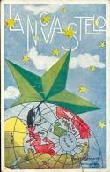 Postcard (Esperanto) - Portugal Lingvo Internacia - Esperanto