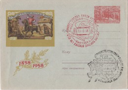 1958  Russia Post Stationery Cover  - 100 Years Russian Post - Special Cancellation - Brieven En Documenten