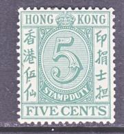 Hong Kong 167  ** - Hong Kong (...-1997)