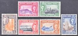 Hong Kong 168-73  ** - Hong Kong (...-1997)