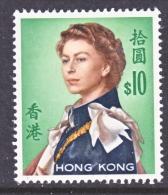 Hong Kong 216   * - Hong Kong (...-1997)