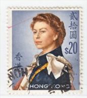 Hong Kong 217   (o) - Hong Kong (...-1997)