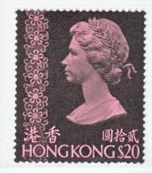 Hong Kong 288 A     **  Wmk.  373  1975-8  Issue - Hong Kong (...-1997)