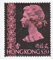 Hong Kong  327     (o)    Wmk.  373  1976-81  Issue - Hong Kong (...-1997)