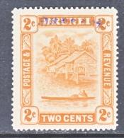BRUNEI  JAPANESE  OCCUPATION N 3   ** - Brunei (...-1984)