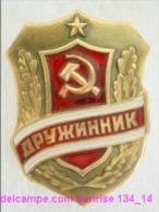 SOVIET PIN With Communist Reward - Soviet Druzhinnik´s Badge 134_5180_14 - Administrations