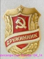 SOVIET PIN With Communist Reward - Soviet Druzhinnik´s Badge 134_5181_14 - Administrations