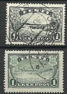 ESTLAND Estonia Estonie 1933 & 1940 Narva Wasserfälle Waterfall Michel 98 + 159 O - Estonia