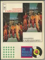 VECCHIO QUADERNO MUSICA CANTANTI I MAGNIFICI CAMALEONTI NON USATO - Altri Oggetti