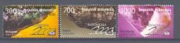Mgm1860 MINERALEN GEMSTONES MINERALIEN UND GESTEINE MINÉRAUX EXPO INDONESIË INDONESIA 1998 PF/MNH  VANAF1EURO - Mineralen