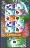 Mgm1991Tb+MS7Tb MINERALEN GEMSTONES 1 Year To Go MINERALIEN UND GESTEINE MINÉRAUX EXPO INDONESIË INDONESIA 1999 PF/MNH - Mineralen