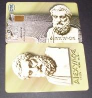 GREECE PHONECARD AESCHYLUS -X0857- 60000pcs-11/99-USED - Grèce
