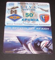 GREECE PHONECARD AIRPLANE S.T.Y.A MILITARY SCHOOL-X0725- 400000pcs-4/99-USED - Airplanes