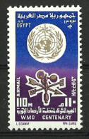 Egypt 1973 ( WMO Emblem, Cent. Of Intl. Meteorological Cooperation ) - MNH (**) - Poste Aérienne