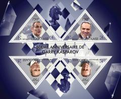 tg13419a Togo 2013 Chess 50th anniversary of Garry Kasparov s/s Horse