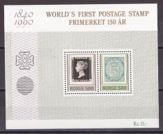 Kr_ Norwegen - Mi.Nr. Block 13 - Postfrisch MNH - SoS - Blocks & Kleinbögen