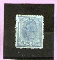 1900/1904 - Charles ( Spic De Grau ) Mi No 138 Et YV  No 132  Sans Filigrame - Gebraucht