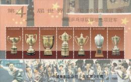 TABLE TENNIS-PING PONG-TISCHTENNIS-TENNIS DE TABLE-TENNIS TAVOLO, VIGNETTE , 43. TT-WM 1995 In Tianjin, CHN, 1995 - Vignetten (Erinnophilie)