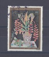 POLYNESIE.Artistes En Polynésie - Oblitérés