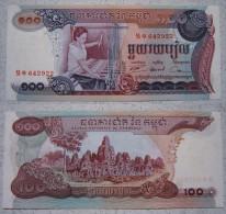 Kambodscha Banknote 100 Riels 1973 Sehr Schön !                         (BA 1) - Kambodscha