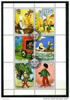 SHARJAH Feuillet De 6 Timbres, Pinnocchio Oblit - Disney