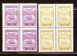 WEST BENGAL ENTERTAINMENT FEE 2 DIFFERENT MINT STAMPS BLOCK NO GUM #G1 - Other