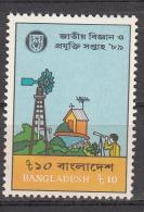 BANGLADESH, 1989, 12th National Science And Technology , Irrigation, Telescope, Fine Condition,  MNH, (**) - Bangladesh