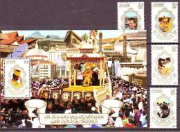 BRUNEI - ANNIVERSAIRE DU SULTAN - 1996 -  4  V + 1 BLOC NEUF**- 10-96 - Brunei (1984-...)