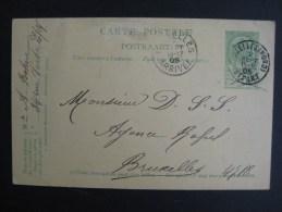 Carte Postale 1905 5c Vert - Maximum Cards