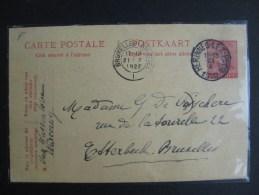 Carte Lettre : Roi Casqué 10 C Rouge 1920 - Maximum Cards