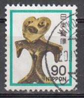 Japan   Scott No.   1428    Used    Year   1980 - 1926-89 Keizer Hirohito (Showa-tijdperk)
