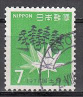 Japan   Scott No.   1055     Used    Year   1971 - 1926-89 Keizer Hirohito (Showa-tijdperk)