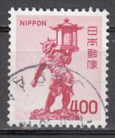 Japan   Scott No.   1084     Used    Year   1971 - Gebruikt
