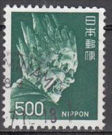 Japan   Scott No.   1085     Used    Year   1971 - 1926-89 Emperor Hirohito (Showa Era)