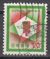 Japan   Scott No.   1119    Used    Year   1972 - 1926-89 Emperor Hirohito (Showa Era)