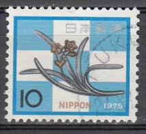 Japan   Scott No.   1198    Used    Year   1974 - 1926-89 Emperor Hirohito (Showa Era)