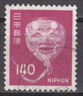 Japan   Scott No.   1248    Used    Year   1976 - 1926-89 Keizer Hirohito (Showa-tijdperk)